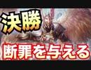 グランプリ決勝教会ビショップ【シャドウ