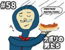 [会員専用]#58 shu3の事業計画『リストランテ・ナッポオ』