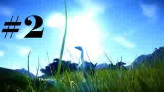 【Jurassic World Evolution】恐竜パーク