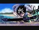 【シノビガミ】DX忍生ゲームpart5【ゆっくりTRPG】