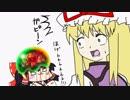 【東方手書きショート】ブチギレ!!れいむちゃん☆806