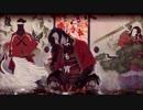【萬月邸】小早川秀秋モチーフ曲「命火眩暈」【佳館杏ノ助】