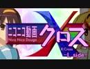 ニコニコ動画X -L side-