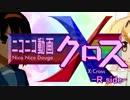 ニコニコ動画X -R side-