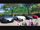【東北ずん子車載】ずん子とNDでzoom-zoom 01【NDロードスター】
