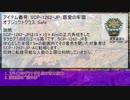 SCP-JP5周年ベンチャーコンテスト紹介part.1