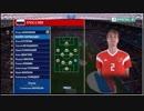 サッカー W杯2018 06-14  ロシアvsサウジアラビア 開幕戦 ダイジェスト
