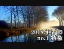 ショートサーキット出張版読み上げ動画3643