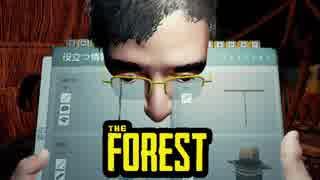 【サバイバルホラー】四人でThe Forestをカオスサバイバル実況!