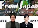 【Front Japan 桜】米朝首脳会談~日本も覚悟を決めろ! / 「HINOMARU」...