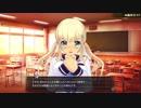 【シノビリフレ実況】任天堂公認の変態ゲームをプレイpart16【詠編】