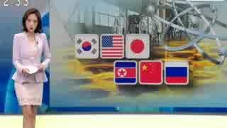 日米韓外相会談 北朝鮮の完全な非核化に向