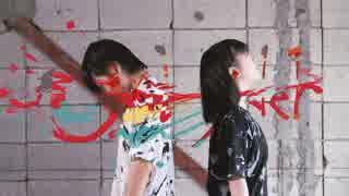 【AMU+弟】アウトサイダー 踊ってみた【オリジナル振付】 thumbnail