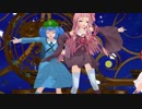 【東方MMD】河城姉妹と琴葉姉妹が四角い地球を丸くする【琴葉姉妹】