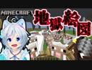 【Minecraft】匠シロのリフォーム大作戦!最強の家への道のり後編【女子実況】