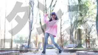 【芦屋ねぎ】ダンスロボットダンス【踊っ