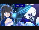 【MMDポケモンUSM】ヤキョウの闇討ち創造録【♯3】Prelude Cup編