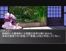 【幻想入りシリーズ】楽園のペルソナ使い76
