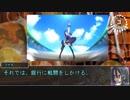 【シノビガミ】台湾人たちが挑む「天翼種の試作遊戯」04