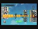 ゆっくり実況で行く、艦これ小ネタ動画・戦艦3でも弾着したい