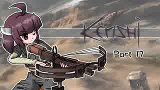 【Kenshi】きりたんが荒野を征く Part 17