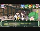 剣の国の魔法戦士チルノ6-2【ソード・ワールドRPG完全版】
