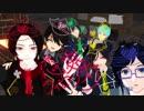 【MMD刀剣乱舞】恋愛フィロソフィア【加・大・薬・堀・一・三】