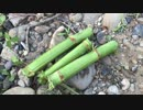 素手から始める旧農耕 第3話「道具作成:水筒と石器」