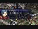 【実況】英雄伝説_空の軌跡SC_第24回 3/4