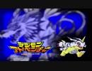 【実況】デジモンアドベンチャー part5 「蒼き狼!ガルルモン(後編)」