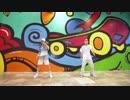 【图灵x鱼鳞】LOSER  【踊ってみた】