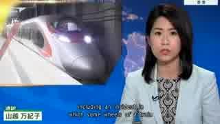 香港高鉄試験走行の欠陥工事での脱線や地