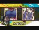 【アズールレーン】総統閣下がU-81、伊19