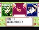 -- 仙界伝弐 part12 【プレイ動画】 --