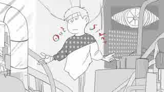 【おそ松さん人力】アウトサイダー【一松】