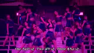 BD版  友 (とも) ~ ドッカ~ン カプリッチオ  '17秋  歌詞付