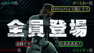 【日本人の反応】スマブラSP「全員登場」のシーンをみんなで見よう