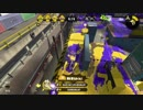 【スプラトゥーン2】ホコはタイミングで勝てます(S+ホコ)