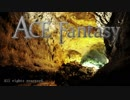 Ambient Drone Music - Profundum - ACE Fantasy