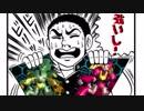 【メダロット弐CORE】がむしゃらはパワーだぜ!26【ゆっくり&VOICEROID】