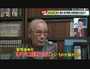 安倍外交と政治の真価とは?政治評論家・森田実「米朝首脳会談では日本だけ外野なのは失敗」「森友・加計問題は保守政治の否定」