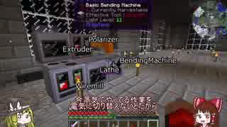 【Minecraft】ゆっくりInfiTech2 Part2