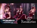 Love∞Resolution(Love∞Destiny x Resolution) im@shup