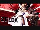 【SSBU DEMO】まとめ動画5【ZELDA】