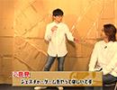 【公式】第9回『K4カンパニー』社員ご意見掲示板:益山武明、増元拓也