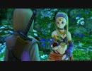 【実況】PS4版ドラクエ11をええ声で実況!1 パート16