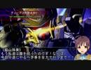 【モバマス×gジェネ】モバジェネワールド40-3『介入者として』