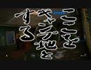 琴葉葵(無職)のRainbow Six Siege 2