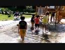 """【滋賀県立びわ湖こどもの国:冒険ゾーン】""""びわ湖水めぐり""""水路に入って遊ぶあい♥「気を付けて!」と声をかける前に足を滑らせ、びしょ濡れに… お出かけ 外遊び 水遊び"""