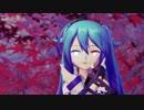 【MMD】【修正版】どっと式初音ミクで桃源恋歌【1080p】